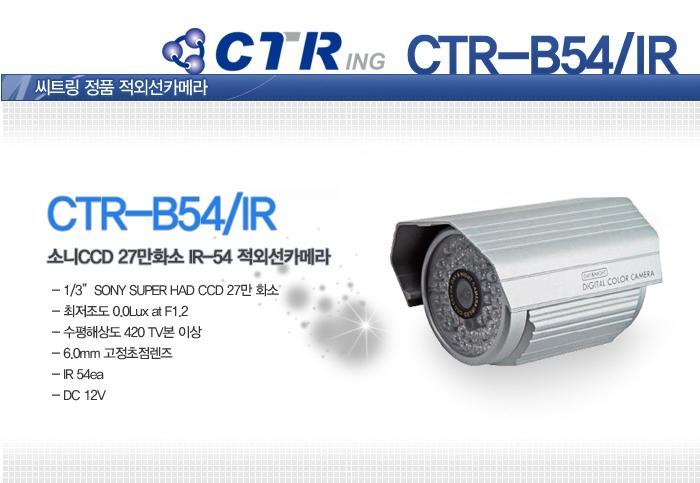b54ir-01.jpg